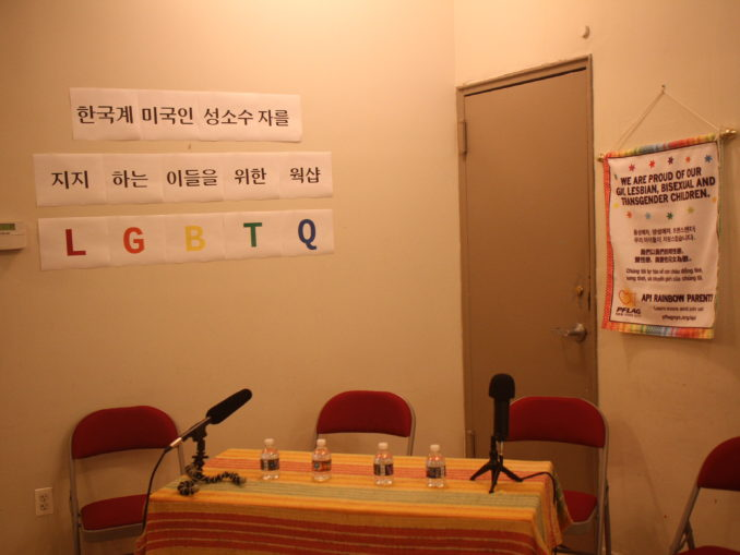 2. LGBTQ Activity (1)