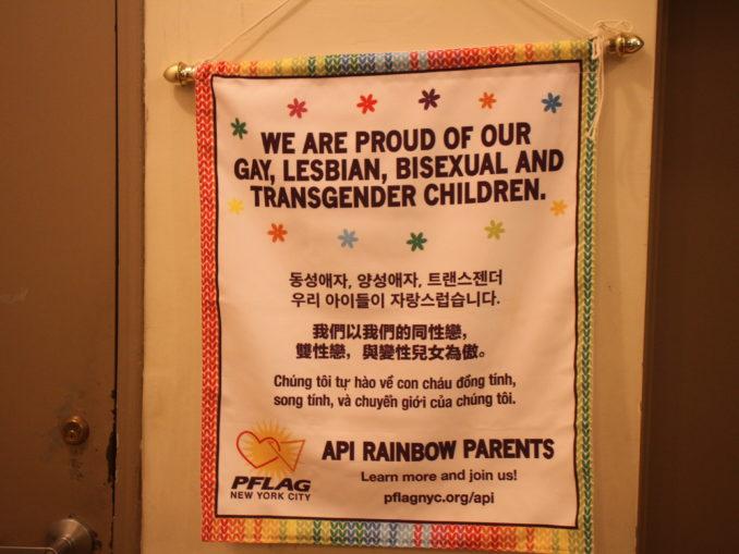 2. LGBTQ Activity (3)