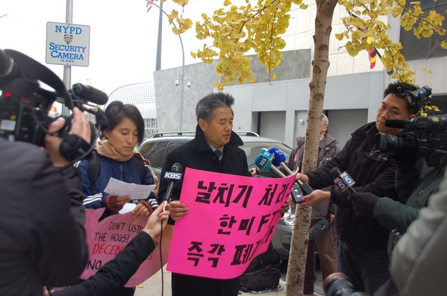 2011 Protest against FTA KO-USA (21)