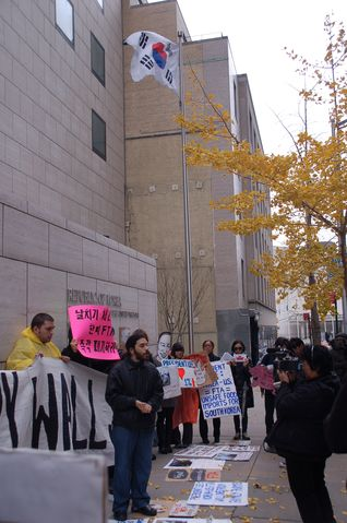 2011 Protest against FTA KO-USA (55)