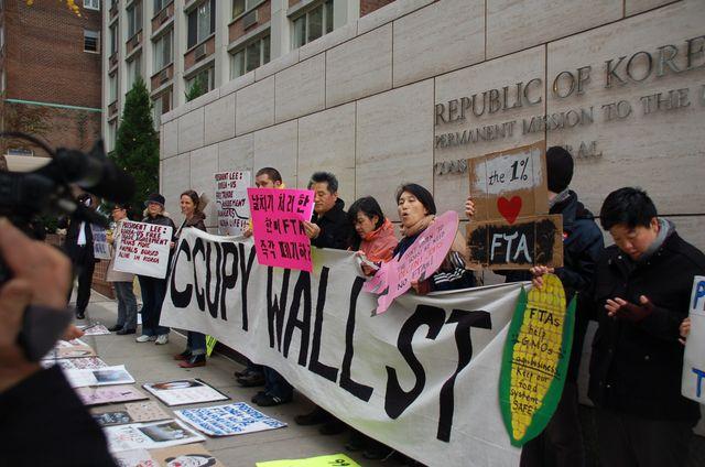 2011 Protest against FTA KO-USA (7)