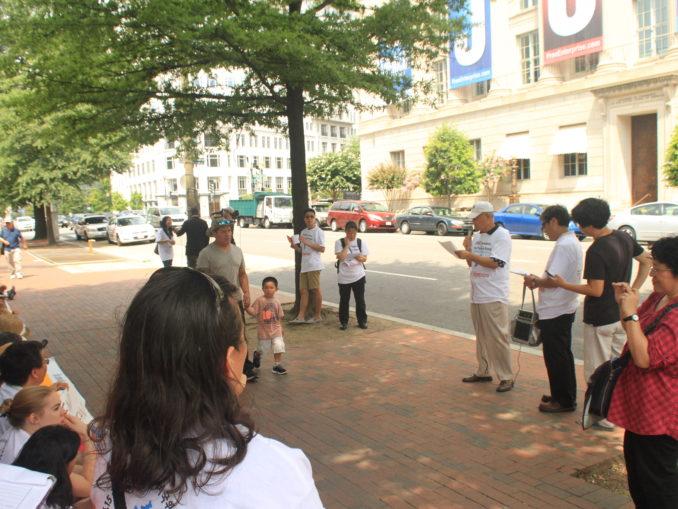 2013 DC Peace Treaty Rally (31)