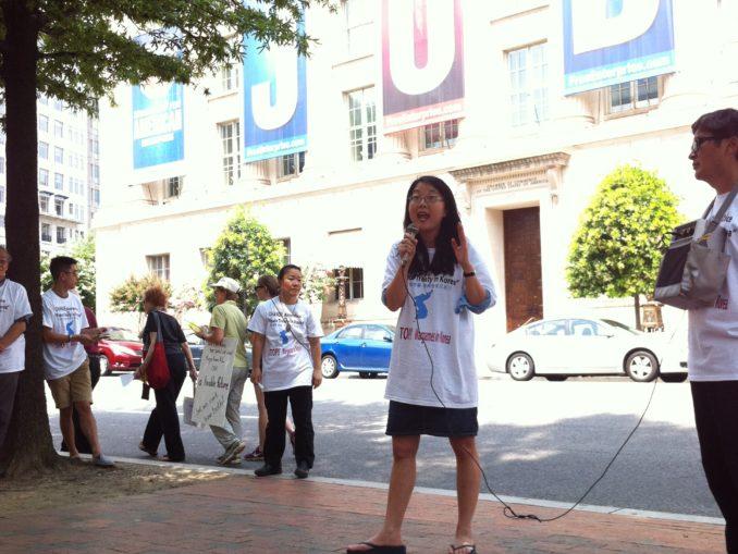 2013 DC Peace Treaty Rally (39)