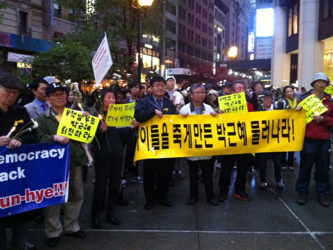 2014 05 16 Sewol Tragedy Rally (1)