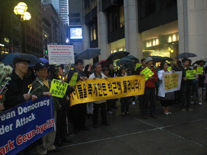 2014 05 16 Sewol Tragedy Rally (11)