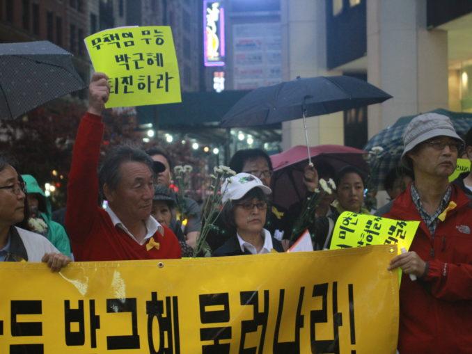 2014 05 16 Sewol Tragedy Rally (12)