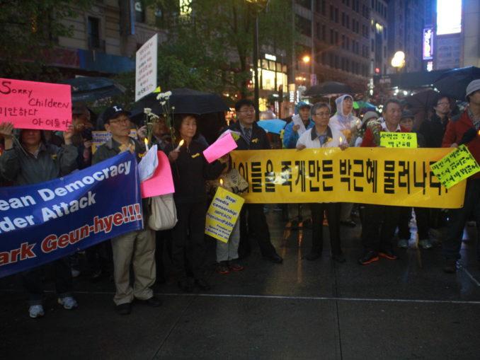 2014 05 16 Sewol Tragedy Rally (19)