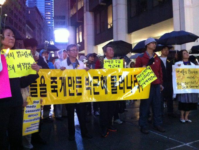 2014 05 16 Sewol Tragedy Rally (4)