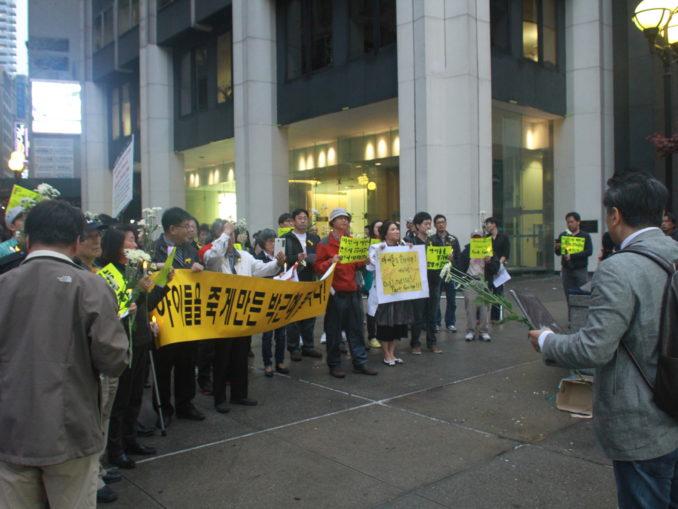 2014 05 16 Sewol Tragedy Rally (8)