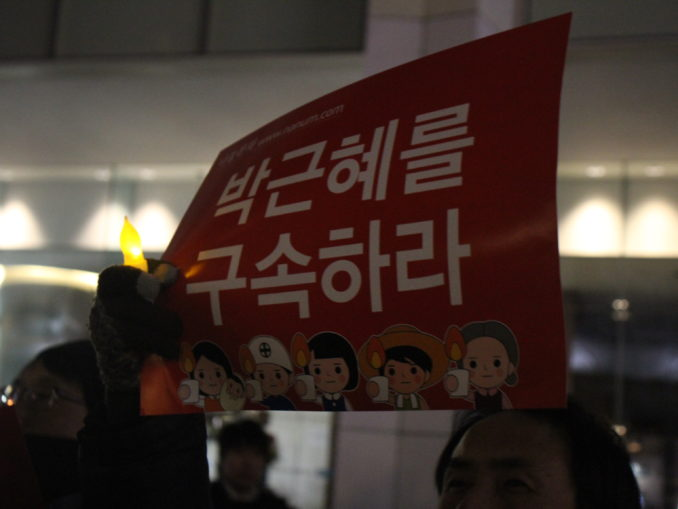 2016 Oust and Impeachment Park Rally (4)