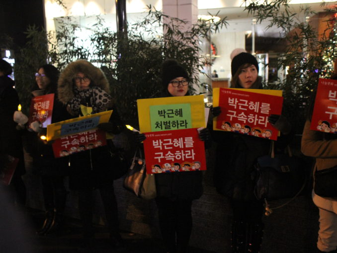 2016 Oust and Impeachment Park Rally (41)