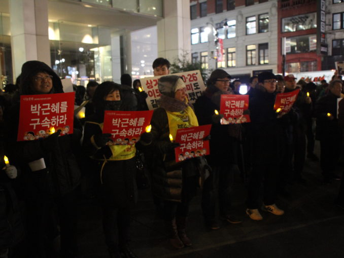 2016 Oust and Impeachment Park Rally (42)
