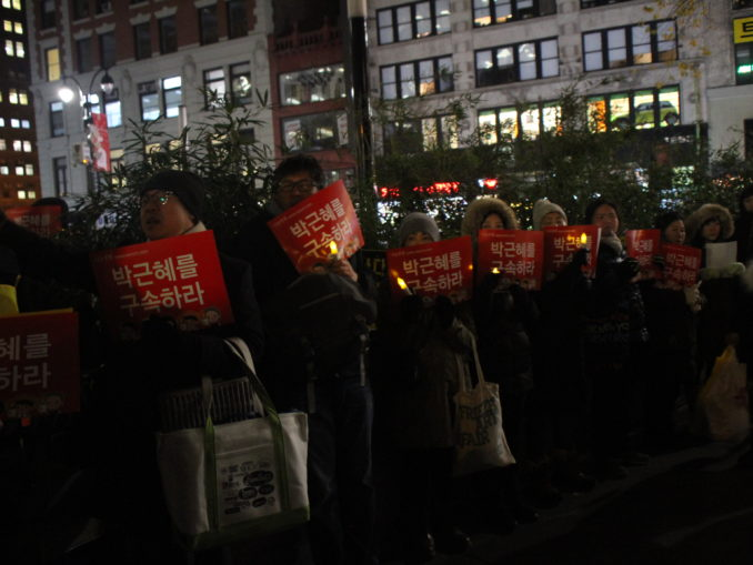 2016 Oust and Impeachment Park Rally (9)