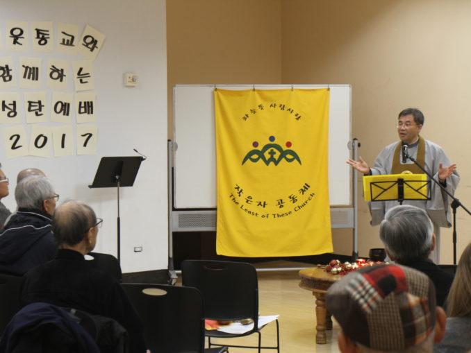 15. 원불교 설법 - 유도성 교무님 (원달마센터)