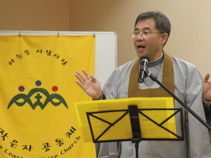 16. 원불교 설법 - 유도성 교무님 (원달마센터)