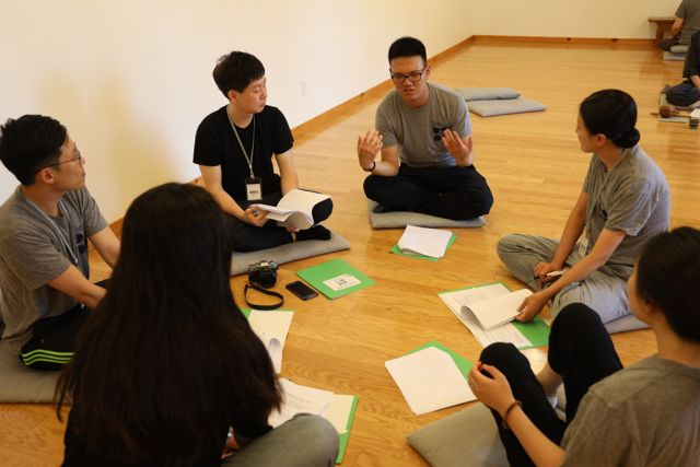 10. Group Discussion (2)